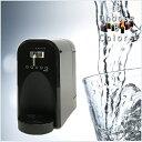 水素水生成器 水素水サーバー GAURAmini (ガウラミニ) ブラック 【GH-T1】 アルミボトルプレゼント!