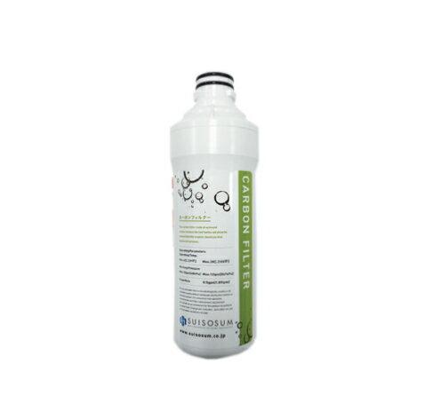 水素水サーバー GAURAmini 専用カーボンフィルター