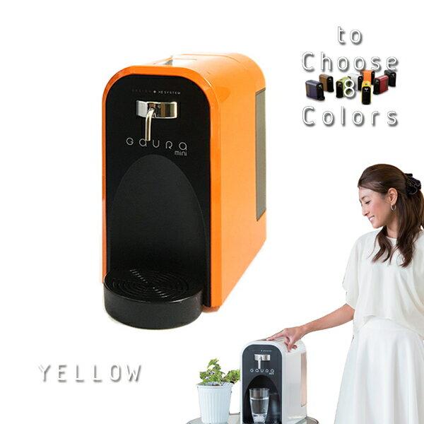 水素水生成器 水素水サーバー GAURAmini (ガウラミニ) オレンジ 【GH-T1】 アルミボトルプレゼント!