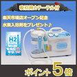 吸引器 鼻水 痰 ミニックS-2 MS2-1400 介護 鼻水吸引器としても人気 吸引カテーテル5本付