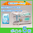 吸引器 痰 ミニックW-2 MW2-1400 在宅医療 鼻水吸引器としても人気 吸引カテーテル5本付