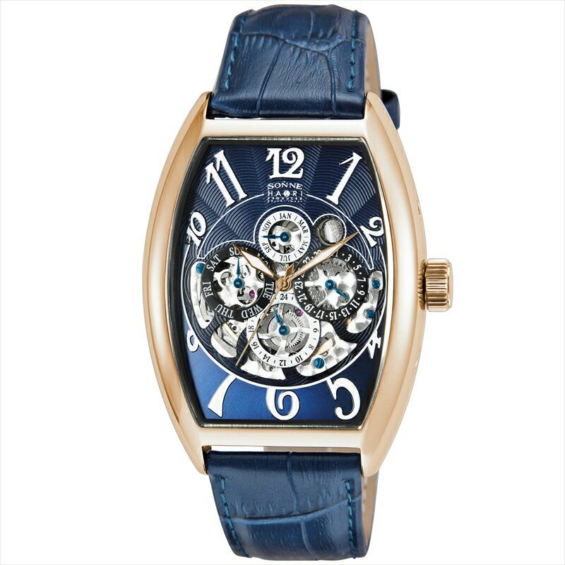 ゾンネ SONNE 腕時計 H015 ネイビー H015PG-NV