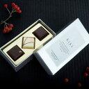しゅんかしゅうとう kiki ボンボンショコラ 3個入り スペシャルセレクション (竹炭・紫蘇・桜) 季季 チョコレート