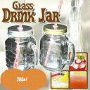 ガラスドリンクジャー【380ml】【ストロー付】ガラス製 ジュース ドリンクマグ 食品保存容器 インテリア キッチン
