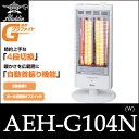 【Aladdin アラジン】【ポイント10倍】【3/14〜3/31】遠赤グラファイトヒーター AEH-G104N(W) 瞬間暖房 4段階調節機能 自動首振り暖房器具 足元暖房【RCP】
