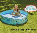 【イガラシ】【空気入れ不要】ガーデンプール【120cm】 水遊び ビニール POOL