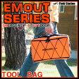 【ユーザー】【Emout】ツールバッグ 工具入れ キャンプ用品収納 アウトドア レジャーケース(U-Q379)【RCP】