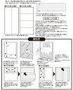 【ユーザー】省エネ 節電 水で貼る 断熱シート 窓 ...