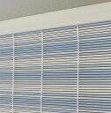 涼色(すずいろ)小窓用 すだれ(幅60×長さ90cm)おしゃれ 日よけ スクリーン