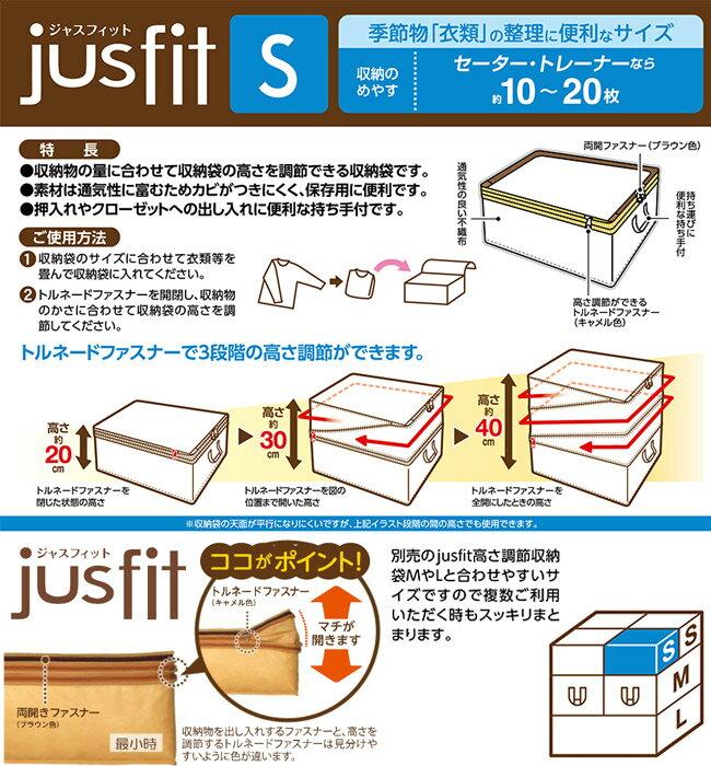 【東和産業】【jusfit】ジャスフィット 高...の紹介画像2