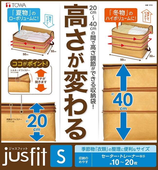 【東和産業】【jusfit】ジャスフィット 高さ...の商品画像