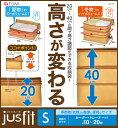 【東和産業】【jusfit】ジャスフィット 高さ調節収納袋【S】ふとん・衣類などの収納に 高さ調節可能 組み合わせ収納