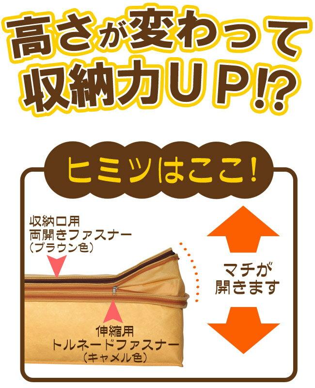 【東和産業】【jusfit】ジャスフィット 高...の紹介画像3