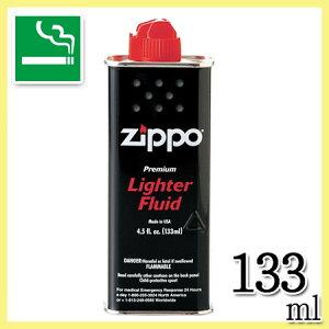 【ZIPPO】ジッポライターオイル詰め替え用【小缶】【133ml】純正オイル喫煙グッズ補充用オイル【RCP】