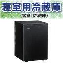【三ツ星貿易】【送料無料】静音 冷蔵庫 小型 1ドア 一人暮らし 寝室用 黒【RCP】