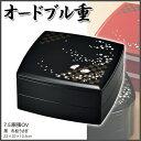 【カノー】【市松うさぎ】7.5 オードブル重 胴張OV【黒】重箱 お弁当箱 ランチボックス アウトドア お出かけ【RCP】