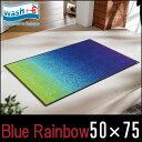 【wash + dry】Blue Rainbow【50×75cm】屋外・屋内兼用 洗える玄関マット 薄型 クリーンテックスジャパン【ウォッシュアンドドライ】【RCP】