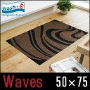 【wash + dry】Waves【50×75cm】屋外・屋内兼用 洗える玄関マット 薄型 クリーンテックスジャパン【ウォッシュアンドドライ】【RCP】