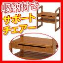 サポートチェアー 箱付き収納タイプ 高さ調節可能 スツール 椅子 腰掛け 玄関 イス 手すり 立ち上がり補助【RCP】