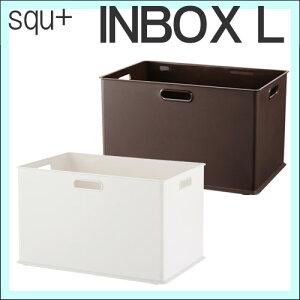 サンイデア ボックス ホワイト ブラウン