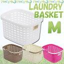 【サンイデア】E-style ランドリーバスケット【M】洗濯かご 選べる5色 脱衣所 洗面所 小物入れ 収納【RCP】