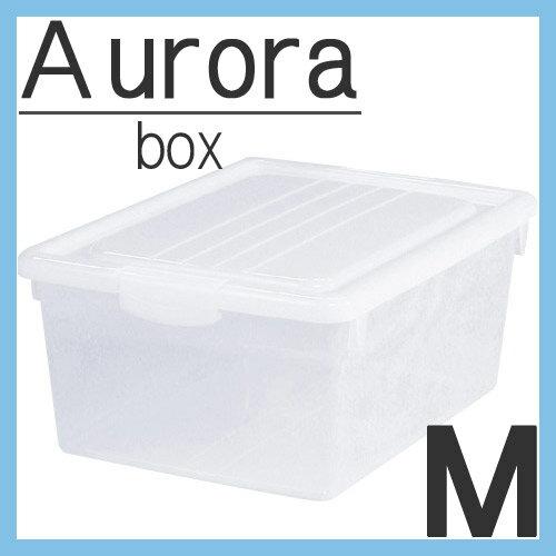【サンイデア】オーロラボックス M 【Aurora】 半透明 スタッキング 収納ケース ボックス 組み合せ クローゼット収納【RCP】