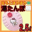 ショッピングゆたんぽ マルカ ハローキティ ポリ 湯たんぽ 2.5L 直火不可【RCP】