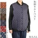 中綿入り和柄キルトベスト M/L/LL日本製 シニアファッション