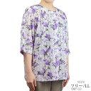 綿5分袖ブラウス フリー/LL 綿100% 日本製 コットン 夏 シニア 婦人服 シニアファッション