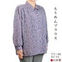 ちりめんブラウス フリー(M〜L)/LL/3L 日本製 シニア 婦人服 春夏