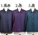 ショッピング13号 11号/13号総裏付きジャケット シニアファッション 冬 ミセス 中国製