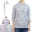 7分袖丸衿ポロシャツ 綿100% フリーM〜L/LL 春夏 シニア 婦人服 中国製