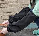黒腕抜きロング【メール便送料無料】【事務】【農作業】【ガーデニング】【腕カバー】