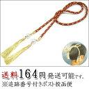 正絹 組紐 パール飾り付き 金房付き 茶系 和装、和小物 浴衣 七五三 (日本製)