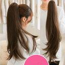 【ポニーテール ウィッグ】長さ3種類!クリップorリボンタイプストレート ポニーテール かつら wig ウイッグ ポニーテール ウィッグ エクステ エクステンション