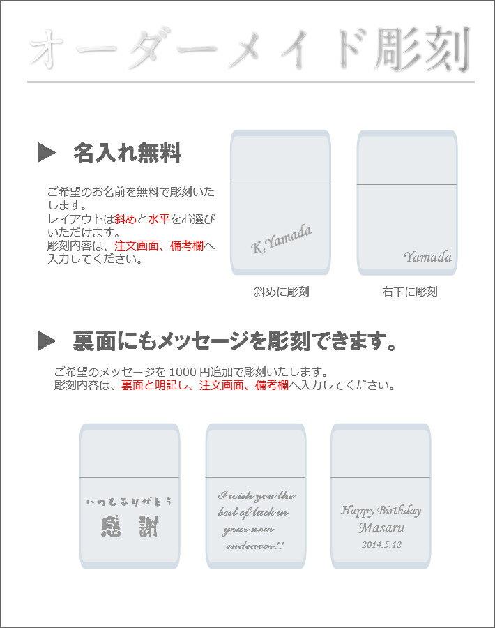 【名入れ無料】【メール便可】 ジッポ#200(...の紹介画像2
