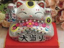 A big hit beckoning cat (money box) shiningly more than go Japanese Agricultural Standards  of: Silver business prosperity opening of a store celebration pass prayer celebration family celebration mascot