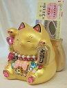 キラキラ・ゴージャス♪宝くじ 超大当たりデコ招き猫(貯金箱):金 【HLS_DU】