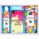 ロディ Rody キッチン洗剤セット R-08Y [24](内祝い お返し 出産内祝い 結婚内祝い 引き出物 出産 結婚 快気 プレゼント)
