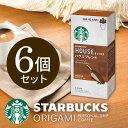 スターバックス オリガミ パーソナルドリップコーヒー ハウスブレンド 6箱セット(1箱あたり10g×5袋)