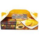 【ギフト対応:別途108円】金沢兼六製菓 カレー煎餅BO