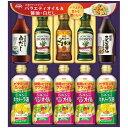 日清オイリオ バラエティオイル&醤油・白だしギフトセット 油 調味料 詰め合わせ PNT-50[3]