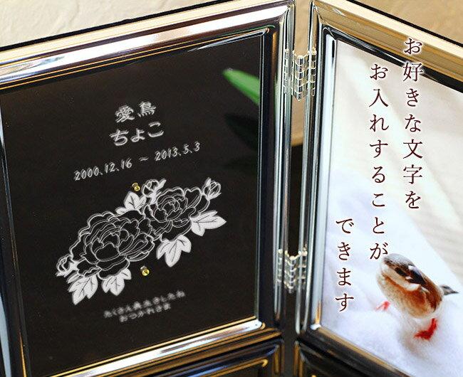 名入れ 【 2L フォトフレーム】 ペット メ...の紹介画像3