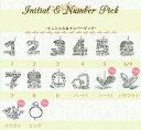 【ナンバーピック0〜9・記号】ジュエリーボックス/スワロ/オプション