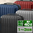 スーツケース 機内持ち込み 超軽量 スーツケース 機内持ち込み 40l トランクケース スーツケース 機内持ち込み可 スーツケース 機内 スーツケース 機内持込み スーツケース s キャリーケース tsa トランク【送料無料】