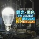 【あす楽】ledライト led電球 e26 調光器対応 e26 led電球 e26 led led電球 led 電球色 e26 led 電球 リモコン e26 ...