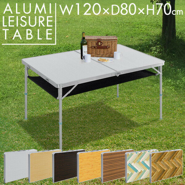 Trekology 折りたたみ式キャンプピクニックテーブル