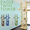キャットタワー キャットツインタワー 組み立て