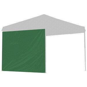 タープテント シェード オプション