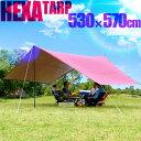 〈1年保証〉タープ テント タープテント ヘキサタープ Lサ...